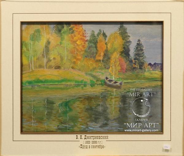 """Soviet and Russian artist-painter Viktor Konstantinovich Dmitrievsky (1923 - 2006) """"Pond in September"""""""