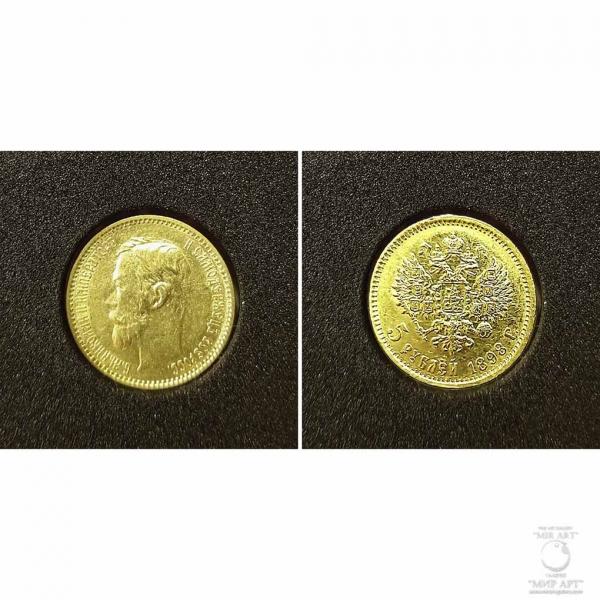 """«Антикварная золотая монета """"Пять рубей""""»"""
