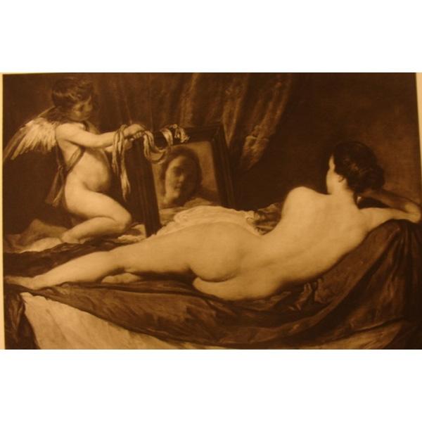 """""""Венера и Амур"""","""