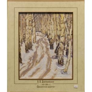 """Soviet and Russian artist-painter Viktor Konstantinovich Dmitrievsky (1923 - 2006) """"Country road"""""""