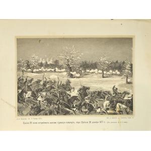 """""""Казаки 23 полка истребляют залпами турецкую кавалерию под Шибкою 28 декабря 1877. Из дела 23-го казачьего полка под Шипкою"""""""