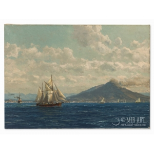 """Sailing ship in the Bay of Naples against the background of the smoking volcano Vesuvius"""