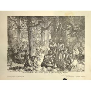 """""""Завтрак под пулями. Занятие перевала Врачешка 16 ноября 1877 года г.-л. Дандевиля"""""""