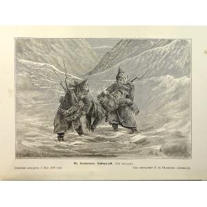 """""""В Балканах. Замерзший"""""""