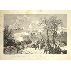 """""""17 ноября 1877 года, там же"""""""