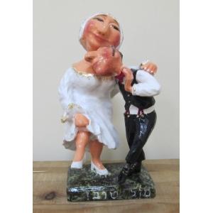 «Жених с невестой»