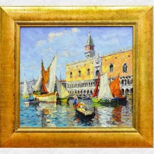 "Sergei Filitov ""Morning in Venice. Doge's Palace """