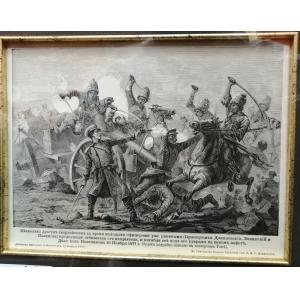 «Дело под Новачином 10 Ноября 1877г.» Несколько драгун гвардейских с тремя молодыми офицерами уже ранеными продолжали отбиваться от неприятеля, и погибли под его ударами на самом лафете.