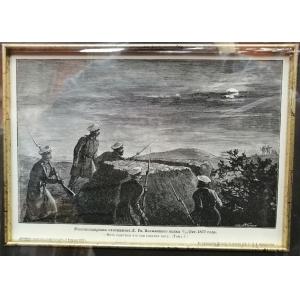Рекогносцировка охотников Лейб-Гвардии Волынского полка 11/12 Октябрь 1877г.