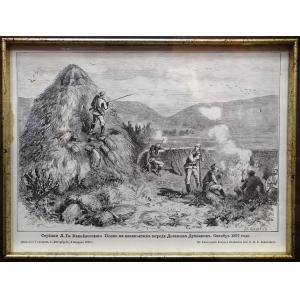 Стрелки Лейб-Гвардии Измайловского полка на аванпостах перед Дольным Дубняком. Октябрь  1877г.
