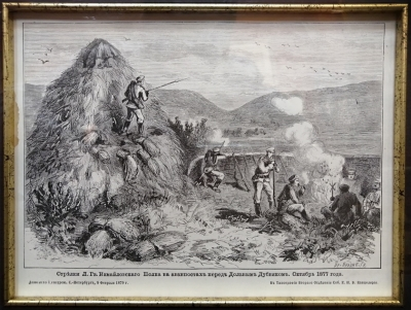 """""""Стрелки Лейб-Гвардии Измайловского полка на аванпостах перед Дольным Дубняком. Октябрь 1877 г."""""""